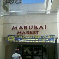 Photo taken at Marukai Market by Jason R. on 6/5/2011