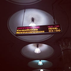 Photo taken at Метро Киевская, Филёвская линия (metro Kiyevskaya, line 4) by John S. on 9/11/2012