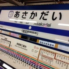 """Photo taken at 朝霞台駅 (Asakadai Sta.) by UNTA""""JOE"""" T. on 6/14/2012"""