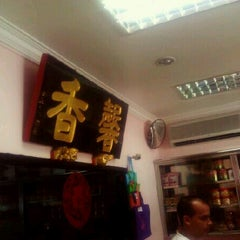 Photo taken at Him Heang (馨香餅家) by Cheng H. on 8/18/2012
