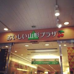 Photo taken at おいしい山形プラザ by Masaki on 9/11/2012