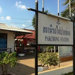 Photo taken at สถานีรถไฟ ปากช่อง by Piak P. on 2/1/2012