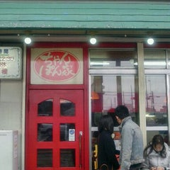 Photo taken at ちゃんぽん家 大光楼 by Nob S. on 3/25/2012