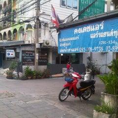 Photo taken at คงเดชแอร์ by pradit p. on 10/30/2011