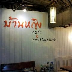 Photo taken at ครัวคุณหญิง by khomsun p. on 8/23/2012