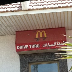 Photo taken at McDonald's - ماكدونالدز by hamany a. on 7/20/2011