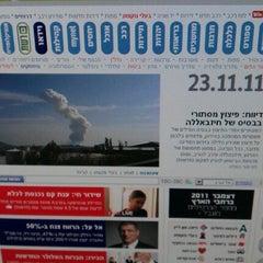 Photo taken at Ynet by Dima K. on 11/23/2011