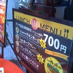 Photo taken at Cafe & Bar Vivo by German on 2/18/2011
