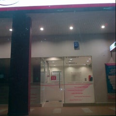 Photo taken at Bank Islam Alam Mesra by Dotcodotau K. on 4/7/2012