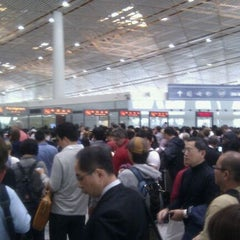 Photo taken at Beijing Capital Int'l Airport 北京首都国际机场 (PEK) by jillian l. on 10/11/2011