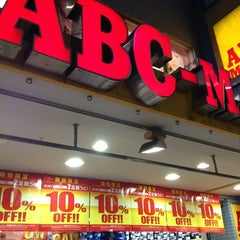 Photo taken at ABC-MART 下北沢2号店 by tatsuhiko s. on 5/5/2012