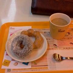 Photo taken at ミスタードーナツ JR熊本ショップ by Imamura T. on 11/2/2011