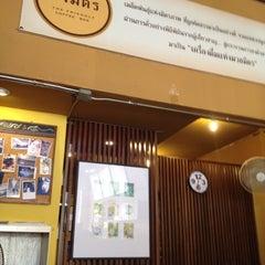 Photo taken at มิ่งมิตร (Mingmitr Coffee) by Ti KohKea on 5/3/2012
