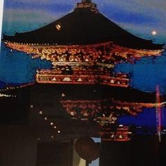 Photo taken at Panda Express by Mike K. on 4/10/2012