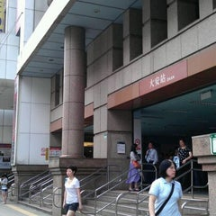 Photo taken at 捷運大安站 MRT Daan Station by Birgit L. on 5/16/2012