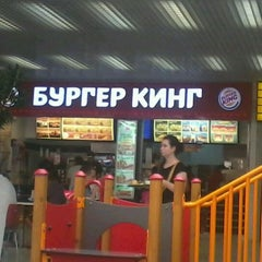 Photo taken at Burger King by S. D. on 7/3/2012
