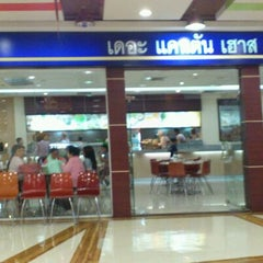 Photo taken at The Canton House (เดอะ แคนตัน เฮาส์) by เอกพล พ. on 12/16/2011