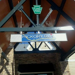 Photo taken at Hickory Run Service Plaza by Bob D. on 11/6/2011