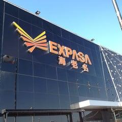 Photo taken at 海老名SA by yueisu on 2/12/2012