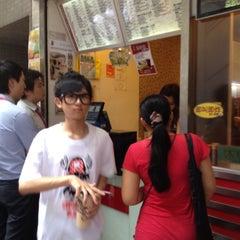 Photo taken at Gong Cha 貢茶 by Xanga K. on 7/31/2012