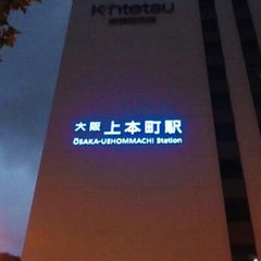 Photo taken at 大阪上本町駅 (Osaka-Uehommachi Sta.) by asaltusk on 9/21/2011