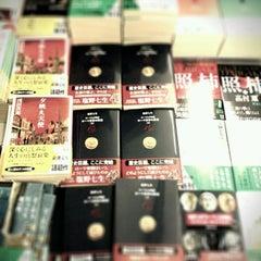 Photo taken at オリオン書房 イオンモールむさし村山店 by Keisuke k. on 8/28/2011