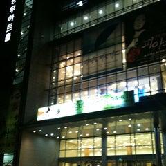 Photo taken at 충무아트홀 소극장블루 by Mir S. M. on 5/31/2011