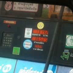 Photo taken at บางจาก แยกผังเมือง by Knackii S. on 7/30/2012