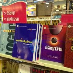 Photo taken at ศูนย์หนังสือจุฬาฯ (Chulabook) by Ja-Jaa S. on 5/7/2012