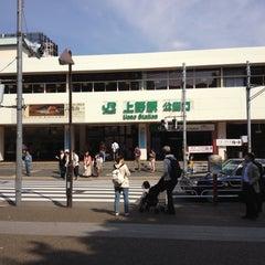 Photo taken at JR 上野駅 (Ueno Sta.) by tomoya o. on 5/11/2012