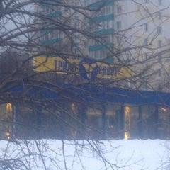 Photo taken at Триал-Спорт by Aleksandr Y. on 3/1/2012