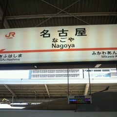 Photo taken at JR 名古屋駅 新幹線ホーム by Hitomi I. on 11/26/2011