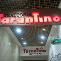 Photo taken at Tarantino Azrieli Mall by Yuval B. on 8/17/2012