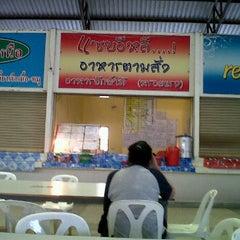 Photo taken at 8LungDorm Dining Hall Khonkaen University by Sorasak I. on 1/20/2012