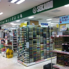 Photo taken at 世界堂 相模大野店 by On the Road on 7/27/2011