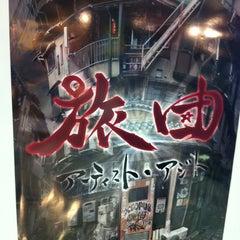 Photo taken at Hidari Zingaro 左 甚蛾狼 by Mitsu N. on 5/19/2012