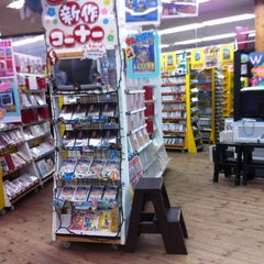 Photo taken at 夢大陸 松本店 by Yocchi on 6/4/2012