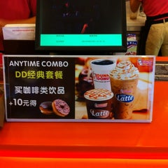 Photo taken at Dunkin Donuts @ Golden Central Tower by chaewook k. on 4/18/2012