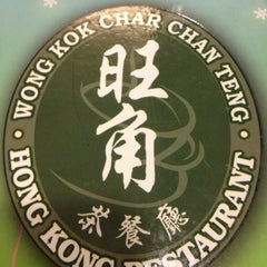 Photo taken at Wong Kok Char Chan Teng (旺角茶餐厅) by Orange W. on 3/22/2012