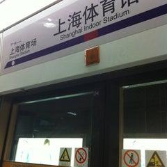 Photo taken at 上海体育馆地铁站 | Shanghai Indoor Stadium Metro Stn. by Min M. on 6/19/2011