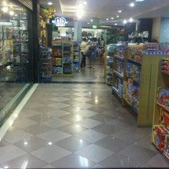 Photo taken at Setiabudi Supermarket by Amanda n. on 7/25/2012