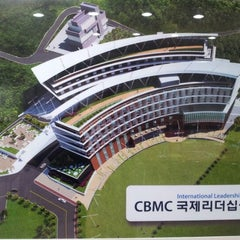 Photo taken at 한국기독실업인회(CMBC) by Sungsoo K. on 4/9/2012