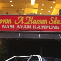Photo taken at Restoran A. Hassan Taipan by Lim on 7/4/2012