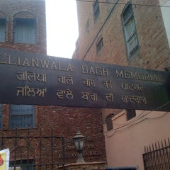 Photo taken at Jallianwala Bagh   जलियांवाला बाग by Atul on 12/31/2011