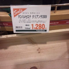 Photo taken at クイーンズ伊勢丹 新高円寺店 by Hiroo S. on 5/11/2012