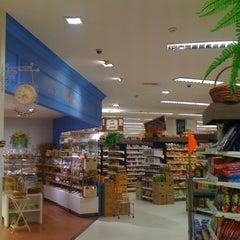Photo taken at ริมปิง ซุปเปอร์มาร์เก็ต (Rimping Supermarket) by Sattarat K. on 10/26/2011