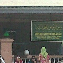 Photo taken at Masjid Nurul Hidayah by zazreezal ezwan 2. on 5/16/2012