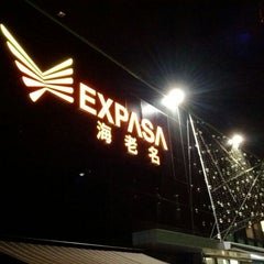 Photo taken at 海老名SA by anidiru on 1/8/2012