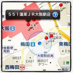 Photo taken at 551蓬莱 JR大阪駅店 by donpy d. on 10/16/2011