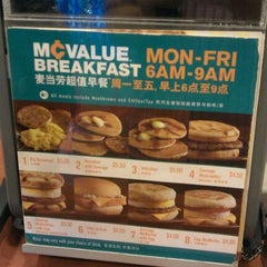Photo taken at McDonald's by Edgar W. on 11/14/2011